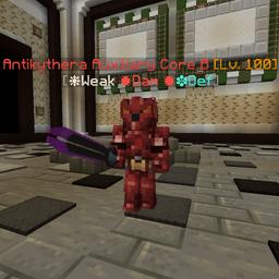 AntikytheraAuxiliaryCoreB.png