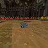 RegenerativeVirus.png