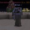 SandshornSkeleton.png