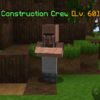 ConstructionCrew.png