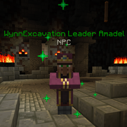 WynnExcavationLeaderAmadel(NPC).png