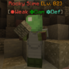 RockySlime.png