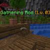 GatheringRodMob.png