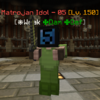 MatrojanIdol(Phase5).png
