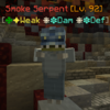 SmokeSerpent.png