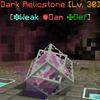 DarkRelicstone.png
