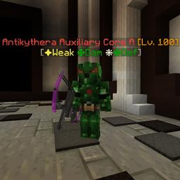 AntikytheraAuxiliaryCoreA.png