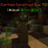 EarthenConstruct.png