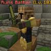 RuinsBattler.png
