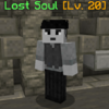 LostSoul(TheDarkDescent,Mob2).png
