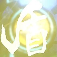 Shield Symbol XC2