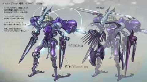 PAX Prime 2015 The Art and World of Xenoblade Chronicles X - Full Panel