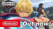 Out now - Xenoblade Chronicles Definitive Edition (Nintendo Switch)