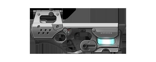 Plasma Carbine