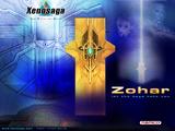 Zohar-1