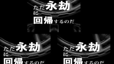 Xenosaga Alle spezielle DVD - Xenosaga III Trailer 2