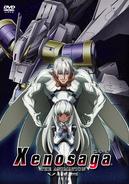 Volume 5 jp