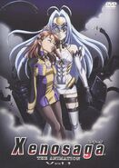 Volume 1 jp