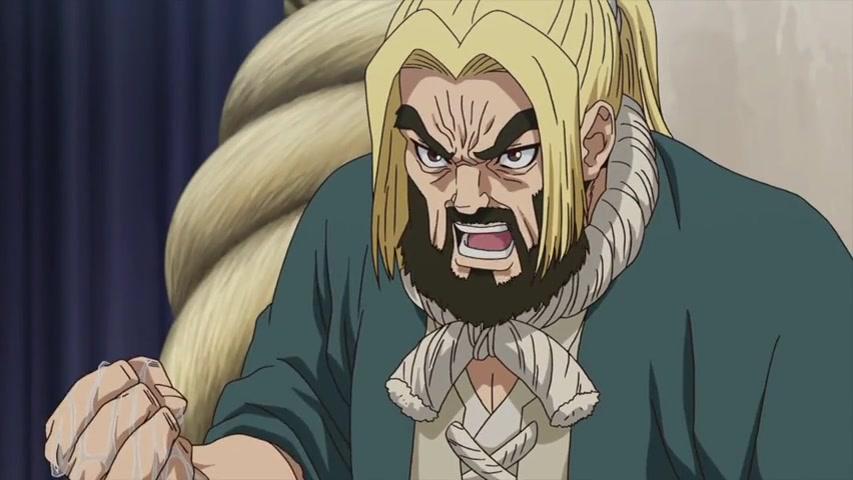 Kokuyo (Dr. Stone)