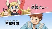 My Hero Academia Season 5 Episode 3 0541