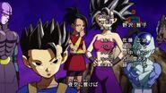 Dragon Ball Super Episode 102 1100