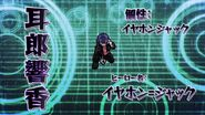 My Hero Academia Season 5 Episode 1 0367