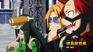 My Hero Academia Season 5 Episode 4 0221