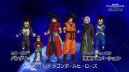 Dragon Ball Heroes Episode 21 071