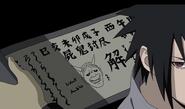Death god scroll