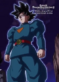 Capturegokuimastered