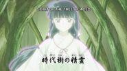 Yashahime Princess Half-Demon Episode 4 0666