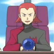 Maxie Blue Orb.png