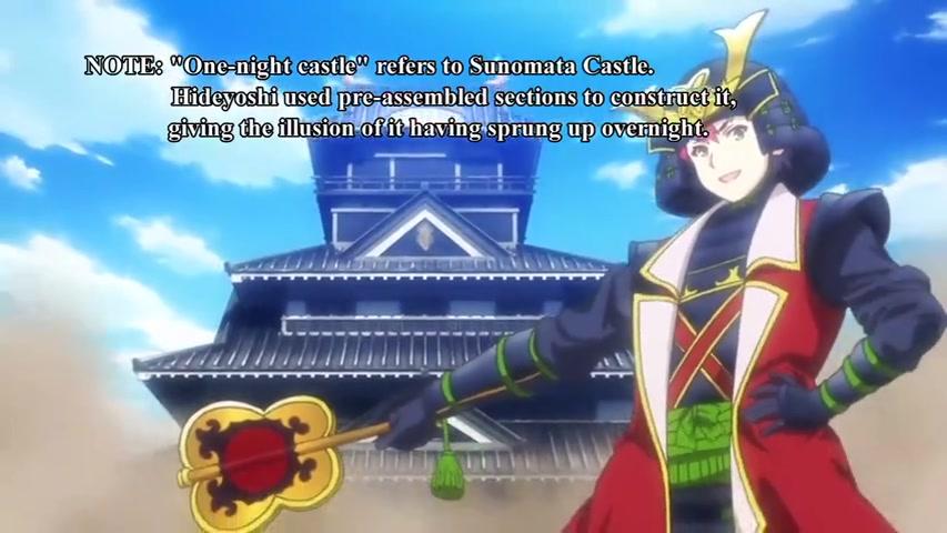 Soma Yukihira