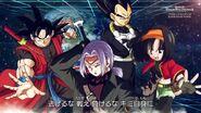 Dragon Ball Heroes Episode 21 062