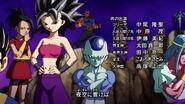 Dragon Ball Super Episode 102 1101