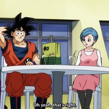 Watch-dragon-ball-super-77-0560 44932922401 o.jpg