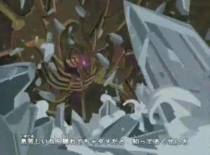 Hamon, Lord of Striking Thunder
