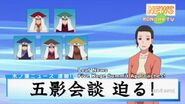 Boruto Naruto Next Generations - 18 0837