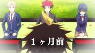 Food Wars Shokugeki no Soma Season 3 Episode 5 0259
