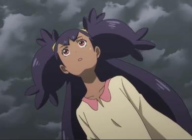 Iris(Generations)