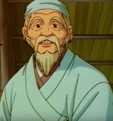 Dr. Oguni Gensai
