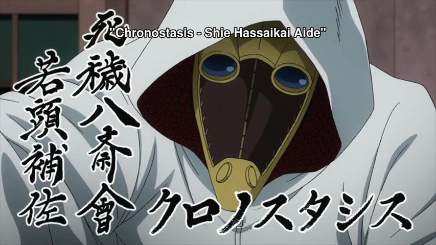 Hari Kurono(Chronostasis)