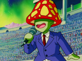 Alien Announcer