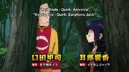 My Hero Academia Season 2 Episode 23 0381