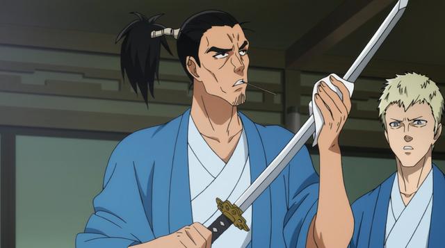 Kamikaze(Atomic Samurai)