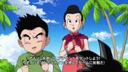 Dragon Ball Super Screenshot 0375-0