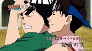 Naruto-shippden-episode-435dub-1393 41384230445 o