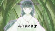 Yashahime Princess Half-Demon Episode 4 0667