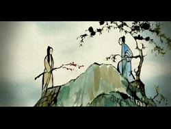 Shu(Avatar)