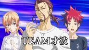 Food Wars! Shokugeki no Soma Season 3 Episode 19 0876